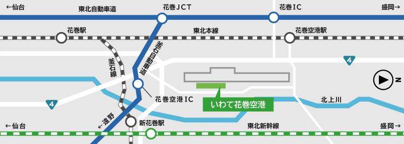 新花巻 駅 から 仙台 駅