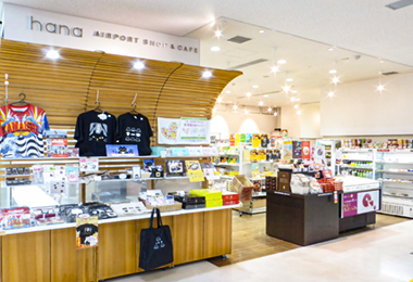 空港ビル直営店 hana AIRPORT SHOP&CAFÉ